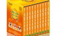 DVD_Box_10cds_miror_1024.jpg